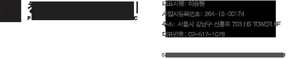 병원명: 청담미인만들기성형외과/피부과  I 서울시 강남구 선릉로 703 HS TOWER 6F